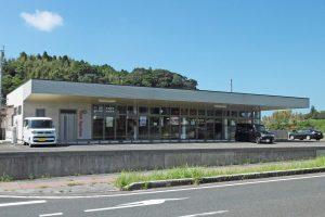 いちき串木野センター
